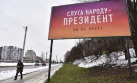 МИД не пошлет наблюдателей на выборы президента Украины из-за угроз