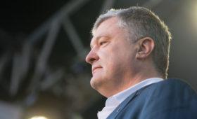 Порошенко отреагировал на инициативу Зеленского о собственной люстрации