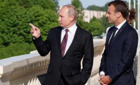 Зачем Эмманюэль Макрон и Владимир Путин займут Форт Брегансон