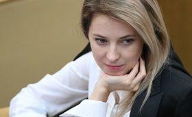 Поклонская предложила Зеленскому заняться йогой вместо планов вернуть Крым