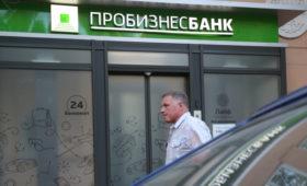 Польша не выдала России банкира из-за членства в «Свидетелях Иеговы»