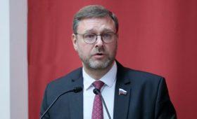 Косачев отметил важность сотрудничества с британскими парламентариями
