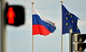 «Гибкие рамки». Евросоюз назвал условие для изменения отношений с РФ