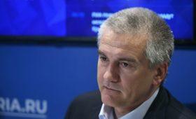Аксенов назначил нового министра энергетики Крыма