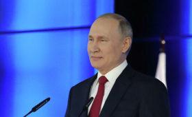 Почти половина россиян уверены в реализации послания Путина парламенту