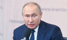 Путин рассказал, как не допустить искажения истории Второй мировой