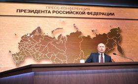 Путин назвал условие для подписания закона о поправках в Конституцию