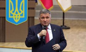 Аваков заявил о 12 заразившихся коронавирусом в ДНР