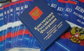 В Тверской области депутаты поддержали закон о поправках в Конституцию