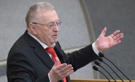 Жириновский предложил проводить все заседания в удаленном формате