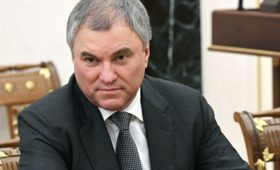Володин сообщил о попытках США дестабилизировать ситуацию в России
