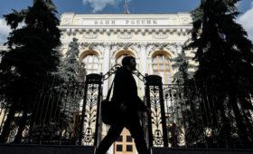 ЦБ предложил три альтернативных сценария для России из-за рисков пандемии