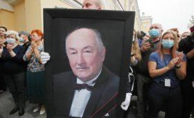 В Москве простились с актером Борисом Клюевым