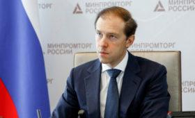 Глава Минпромторга не увидел необходимости закрывать магазины и общепит