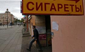 Магазины уличили в продаже контрафактных сигарет через кассу