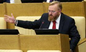 В Госдуме заявили, что турецкий телеканал «TRT на русском» занимается подрывной деятельностью