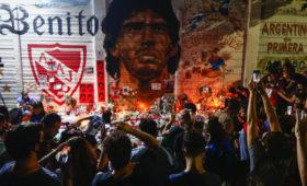 Прощание с Марадоной: онлайн-трансляция из Аргентины