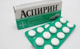 Аспирин может вызывать опасное для жизни кровотечение