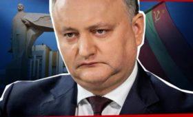 В прицеле Приднестровье