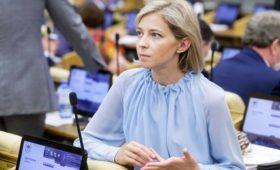 В преддверии парламентских выборов-2021: Что ждет Наталью Поклонскую, голосовавшую против пенсионной «реформы»