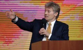 Песков прокомментировал отмену брифинга после расследования Навального