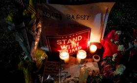 Полиция Капитолия подтвердила смерть своего офицера во время беспорядков