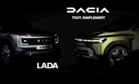 Лада и Dacia будут объединены: одна платформа на всех
