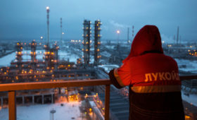 ЛУКОЙЛ предложил выкупить нефтегазовую компанию из Австралии