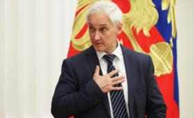 Белоусов поручил РЖД ввести принцип «вези или плати» для перевозки угля