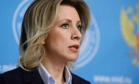 Захарова пообещала «порадовать» США ответными санкциями