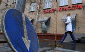 Каждый десятый бизнес в России предупредил о риске закрытия в 2021 году