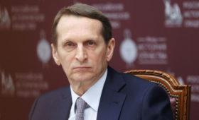 Глава СВР назвал Чехию страной «ограниченного суверенитета»