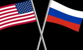 Россия и США обменялись данными об арсеналах после продления ДСНВ-3