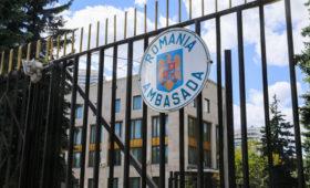 МИД объявил о высылке румынского дипломата
