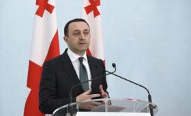 Eurasianet (США): Грузия демонстрирует мощный экономический рост