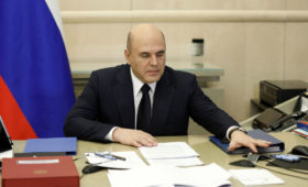 Россия отказалась от меморандума по «открытой суше» с США