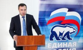 Экс-главу исполкома единороссов в Калининграде арестовали за насилие