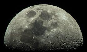 Названа дата запуска первой российской автоматической станции к Луне — ПРАЙМ, 28.08.2021