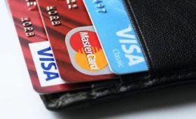 Экономист объяснил, почему в России подорожало обслуживание кредиток — ПРАЙМ, 11.09.2021