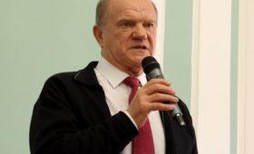 Зюганов потребовал «остановить политические репрессии»