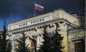 Центробанк назвал главную проблему сферы структурных продуктов — ПРАЙМ, 25.10.2021