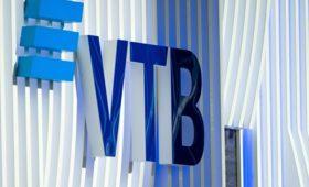 Подразделение ВТБ заключило мировое соглашение по делу Credit Suisse — ПРАЙМ, 19.10.2021